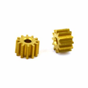 Formula Slot Sidewinder Brass Pinion 12t