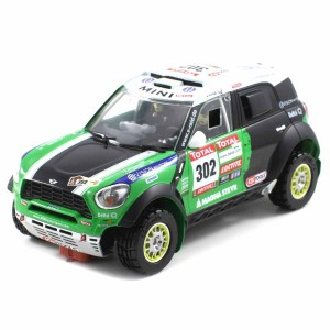 Scaleauto Mini All4 Dakar 2012 Winner No.302