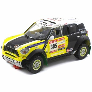 Scaleauto Mini All4 Dakar 2012 No.305