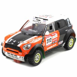 Scaleauto Mini All4 Dakar 2012 No.312