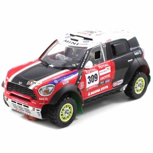 Scaleauto Mini All4 Dakar 2012 No.309