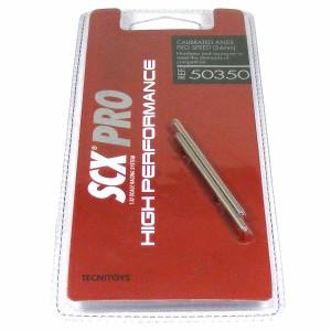 SCX Pro Calibrated Axle 54mm 3/32