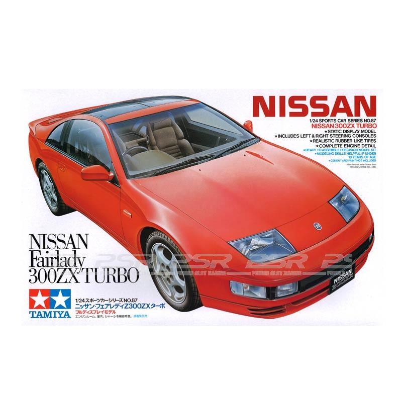 300zx Turbo Shiro Special: Tamiya Nissan Nissan 300ZX Turbo Kit (24087